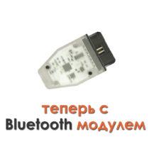 ELS27 v3.0 Ревизия +Bluetooth